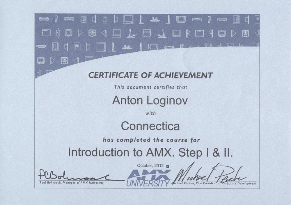 Сертификат Crestron