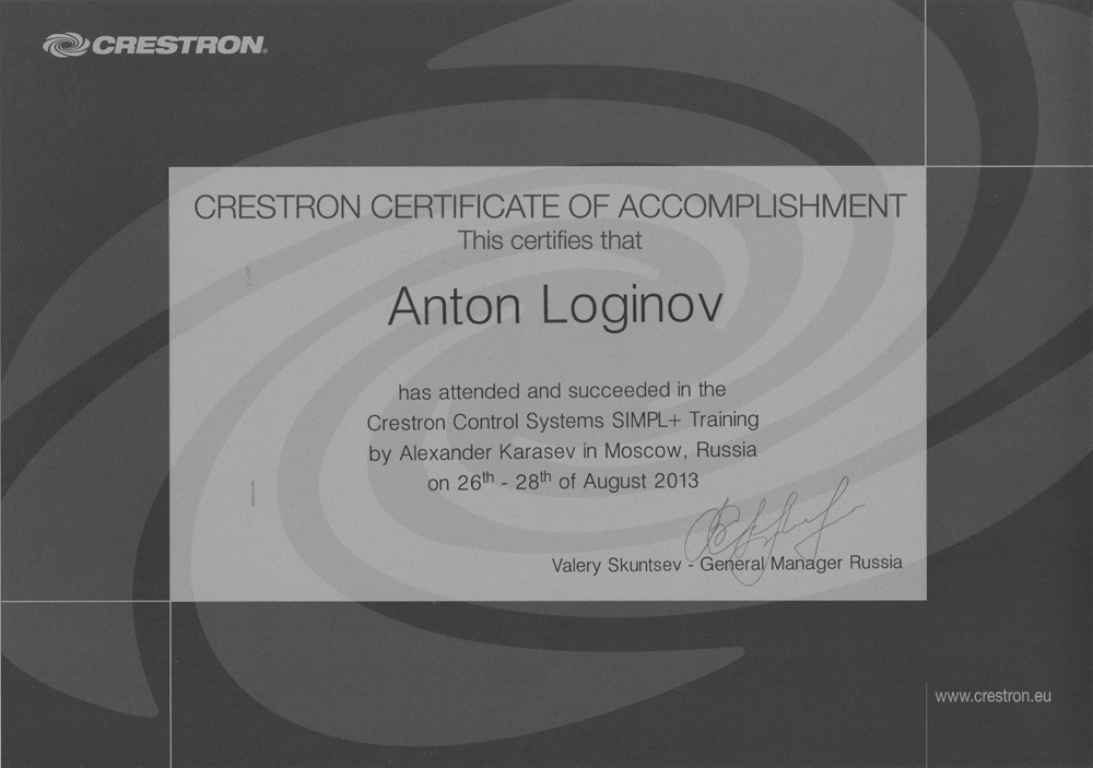 Certificates Crestron