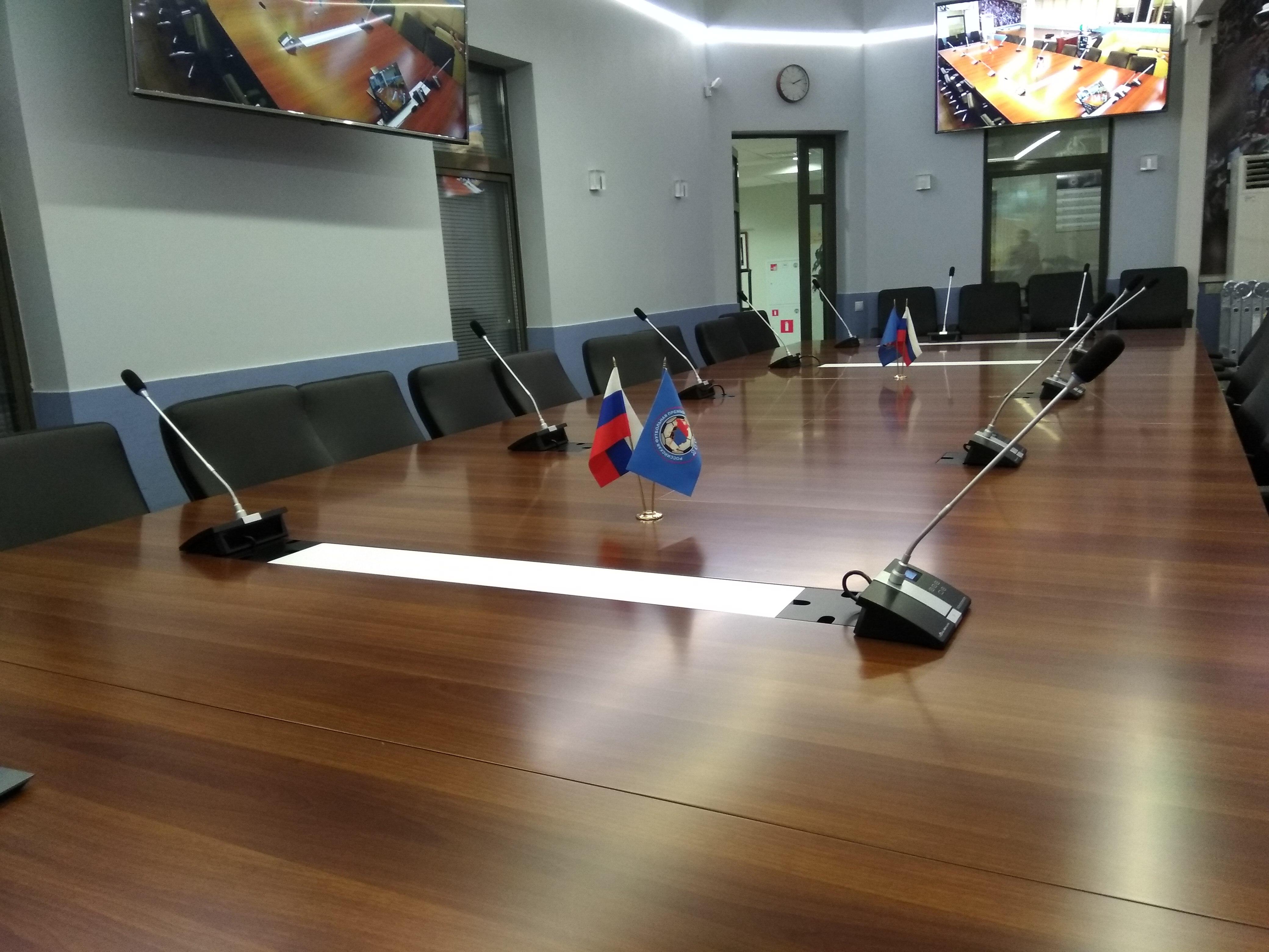 РФПЛ (переговорная комната)