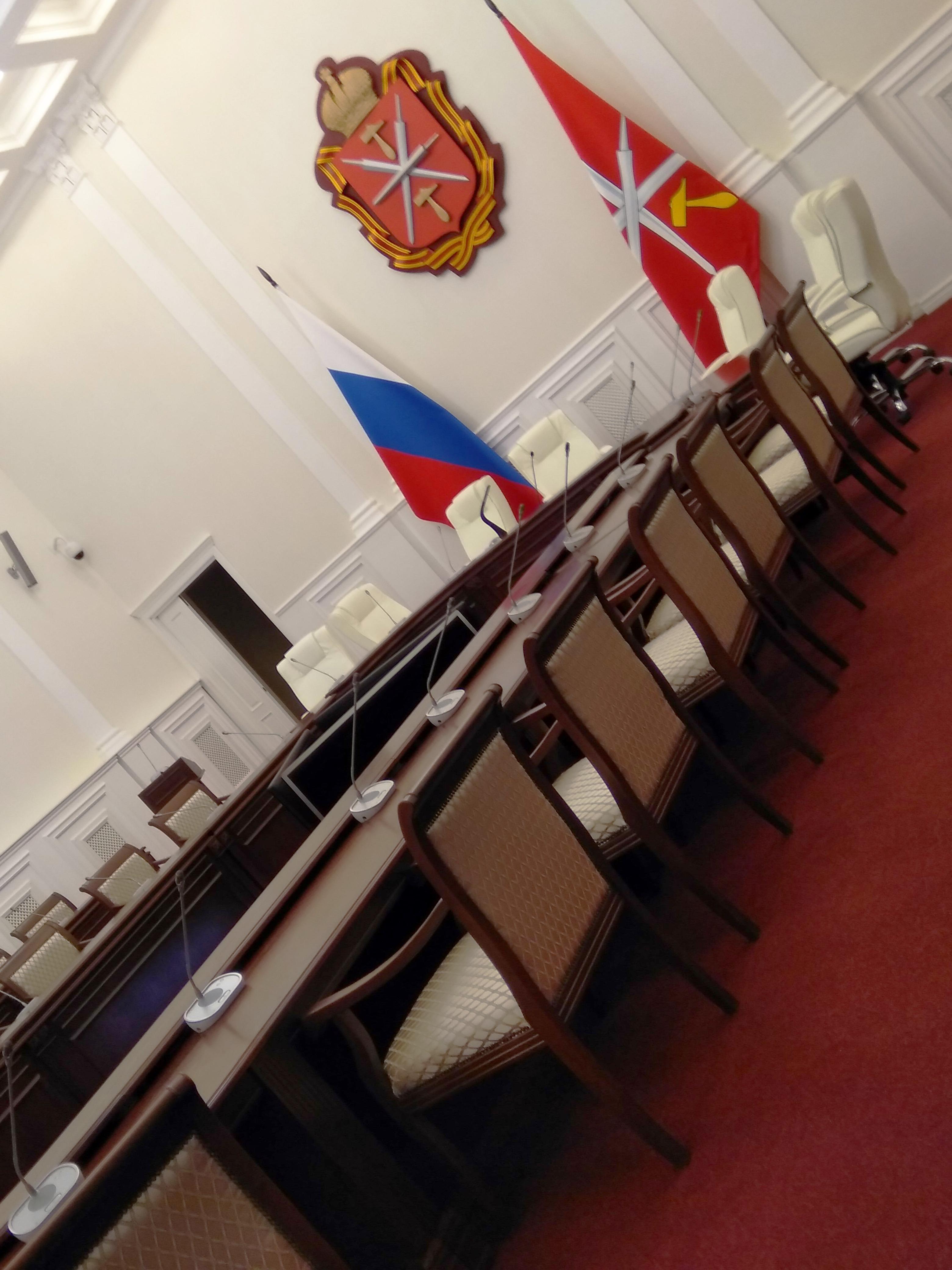 Crestron проект - Правительство Тульской области