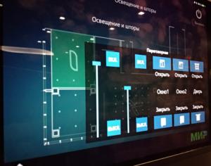 Crestron проект - платежная система МИР