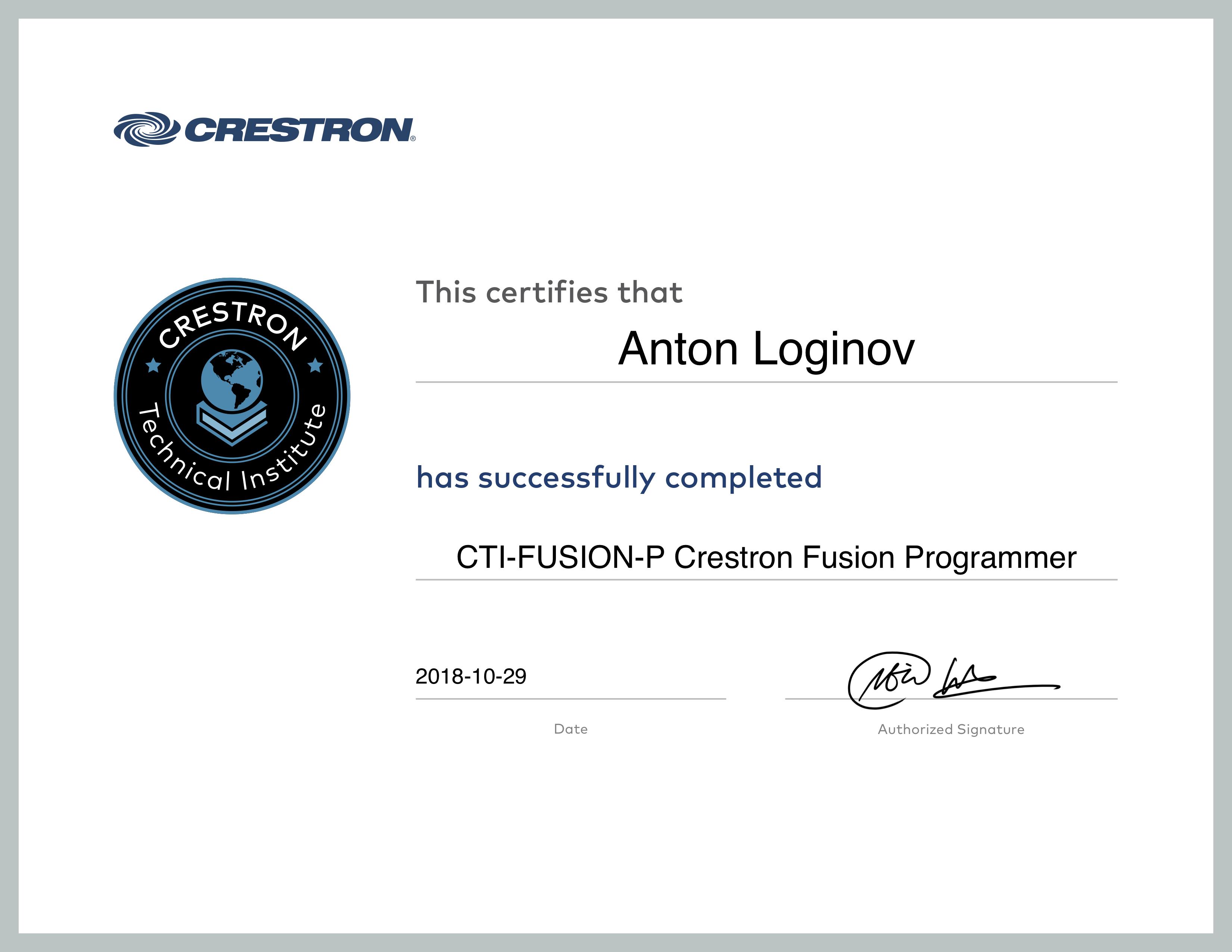 Сертификат Crestron CTI-FUSION-P